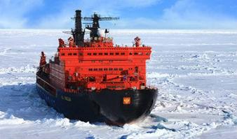Icebreaker-50-Yaers-of-Victory-PE 3 box